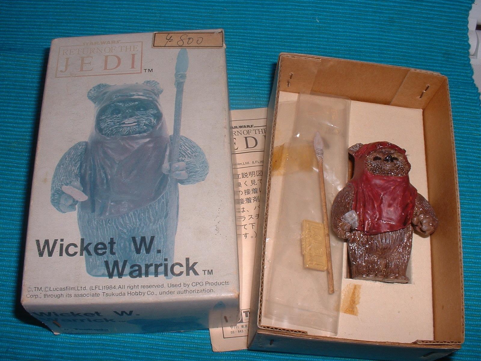 1992年製作 ツクダ製 12分の1「 ウィケットW ウォリック」その1.JPG
