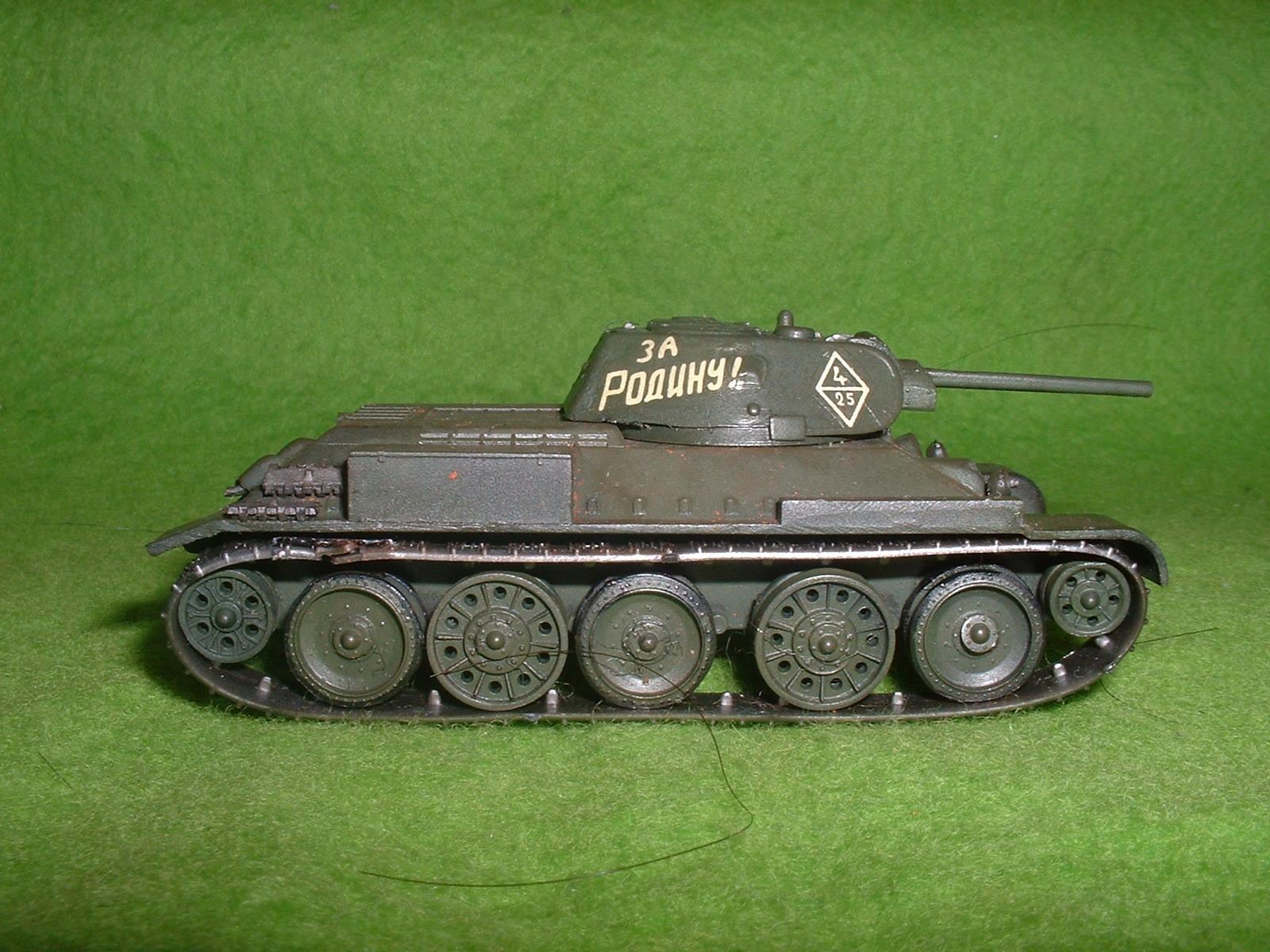 2016.01 .03完成  フジミ 76分の1 「T-34 76A 」戦車その4.JPG