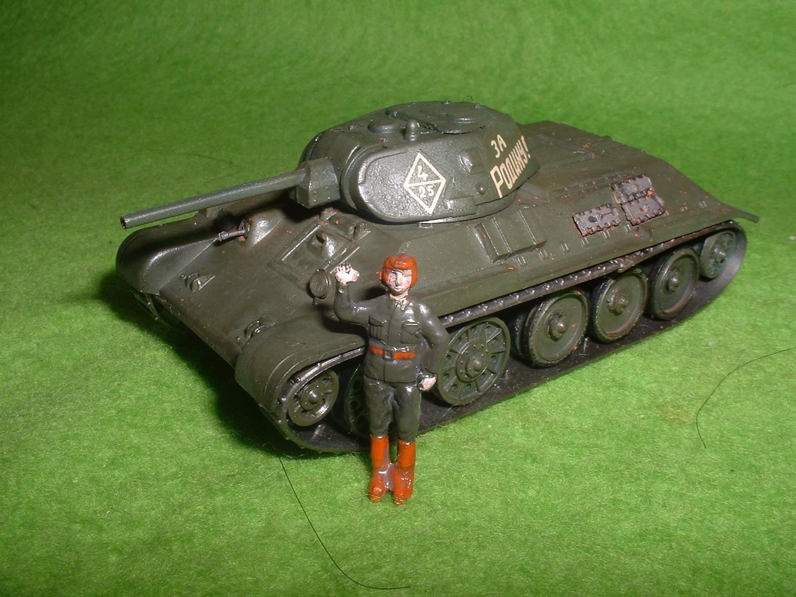 2016.01 .03完成  フジミ 76分の1 「T-34 76A 」戦車と付属戦車兵.JPG