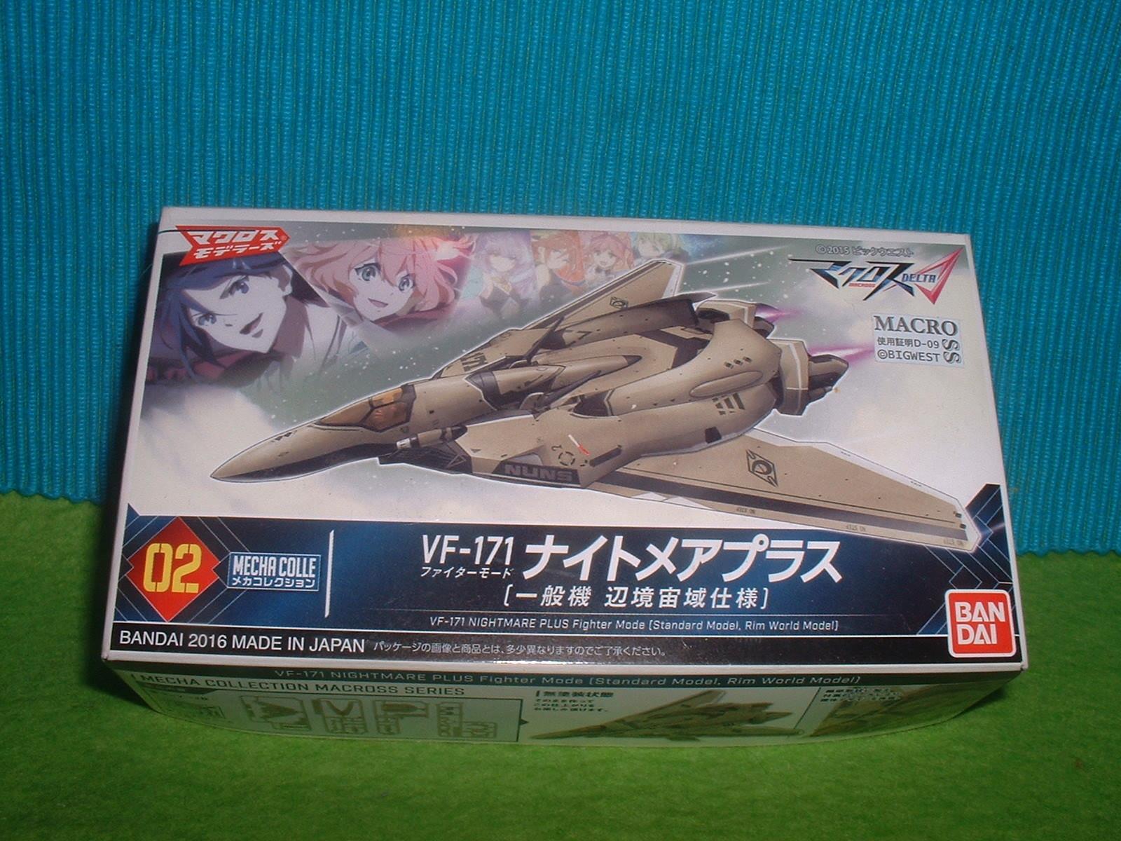2016年08月06日完成 バンダイ メカコレ「VF-171」その外箱.JPG