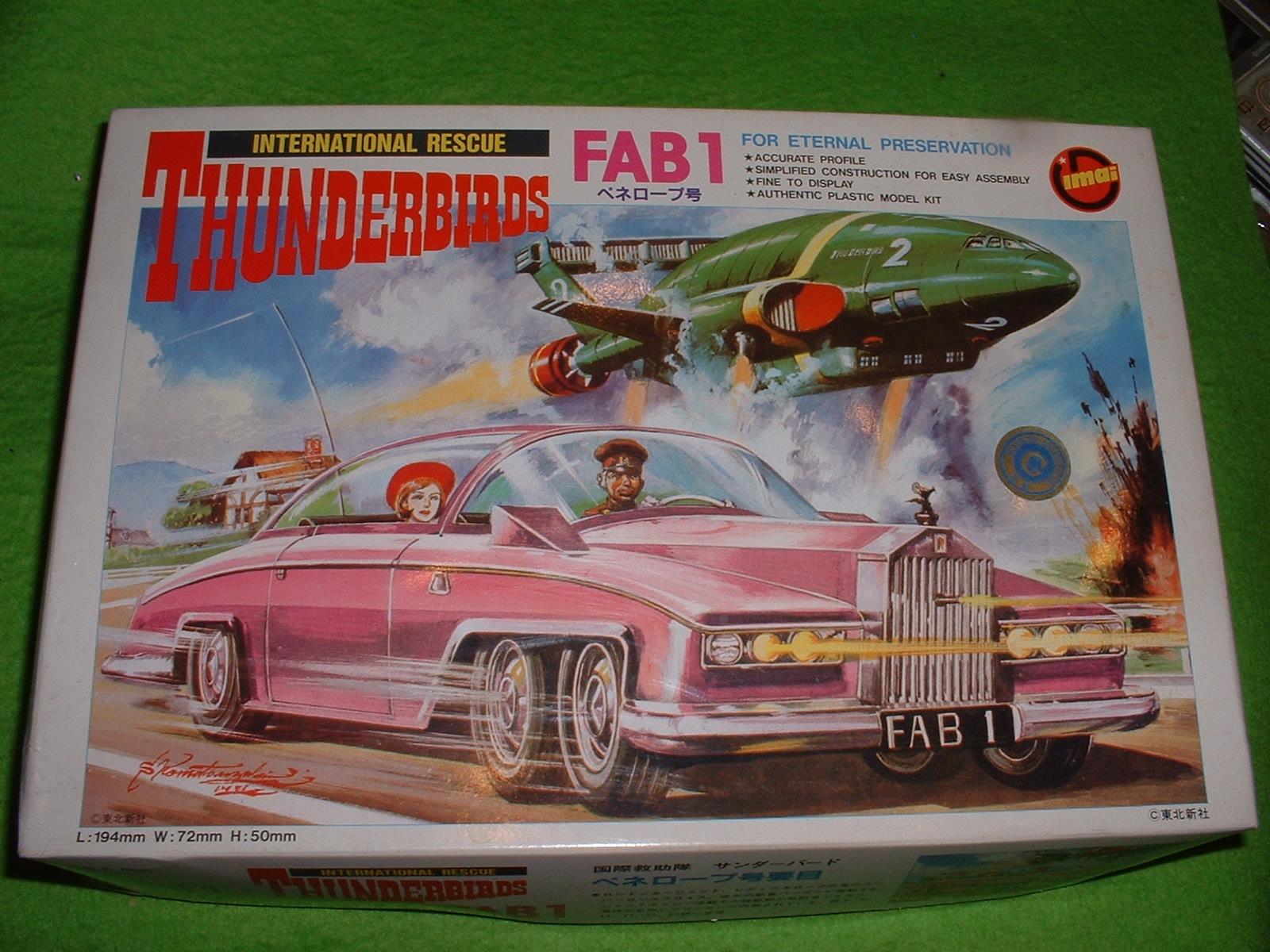 90年代再販 「FAB-1 」モーターライズ 箱絵 Doburoku-TAO.JPG