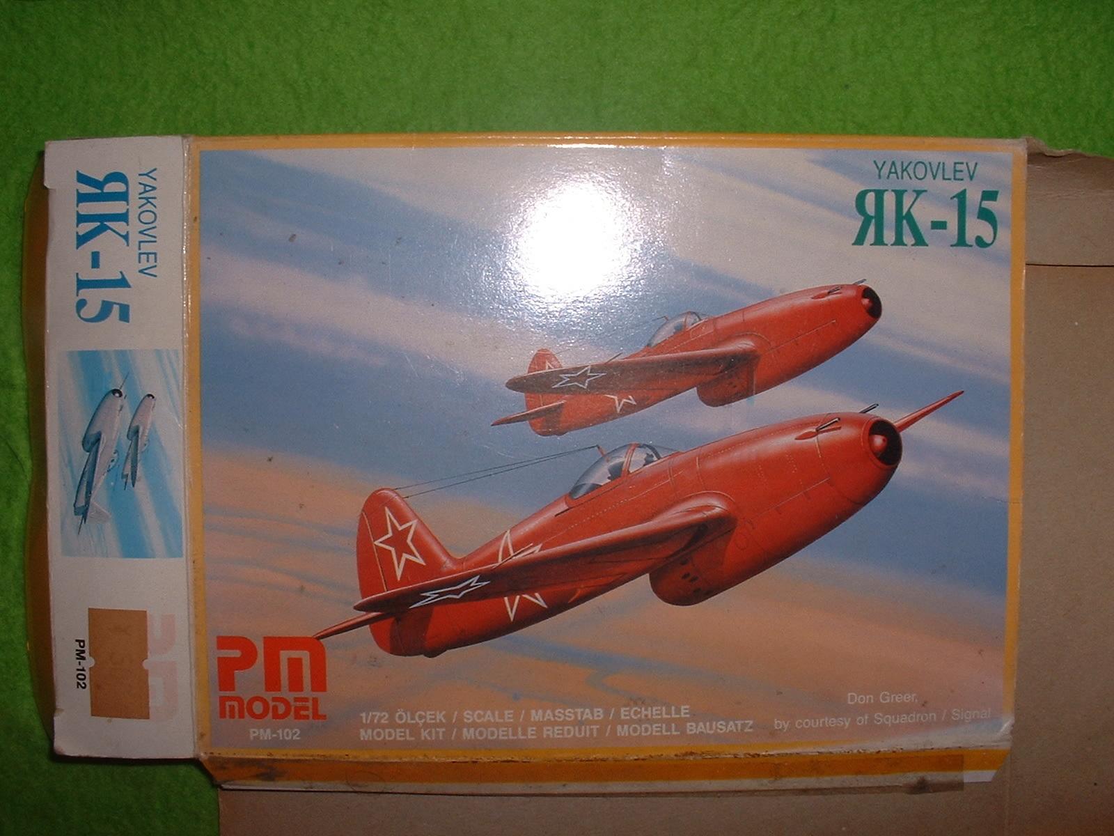 90年代購入 PMモデル 72分の1「ヤク15(ЯК―15)」外箱.J.JPG