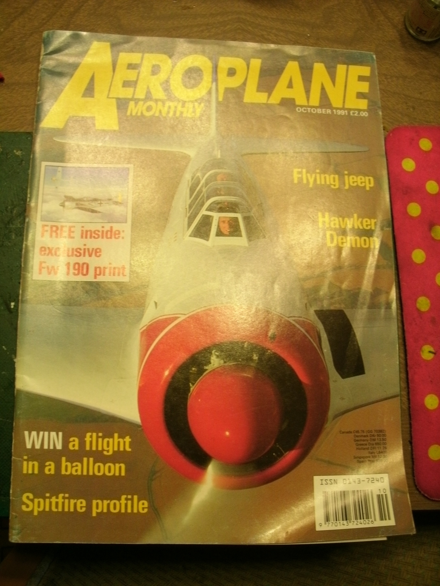 AERPLANE MONTHLY」1991年10月号 .JPG