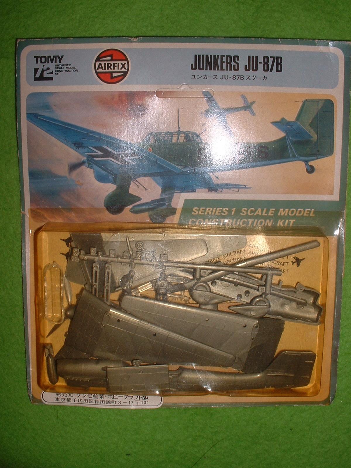 AIRFIX(グンゼ) 72分の1「Ju-87B スーツカ」.JPG