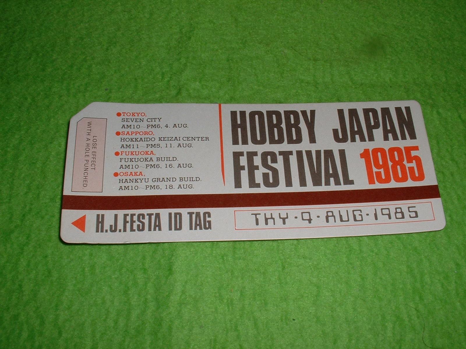 「タイ インターセプター」の箱の中にあった イベントの半券 Doburoku-TAO.JPG