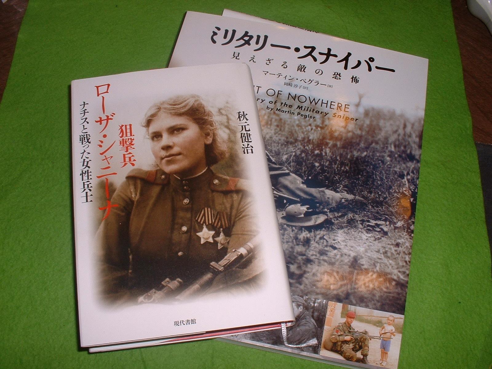 「最近の読書」…(2015年11月08日.JPG