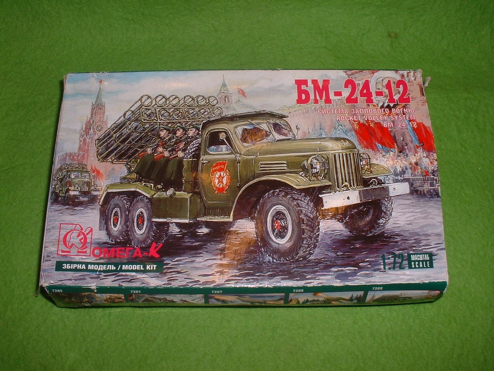 オメガ 72分の1「BM-24-12」.JPG