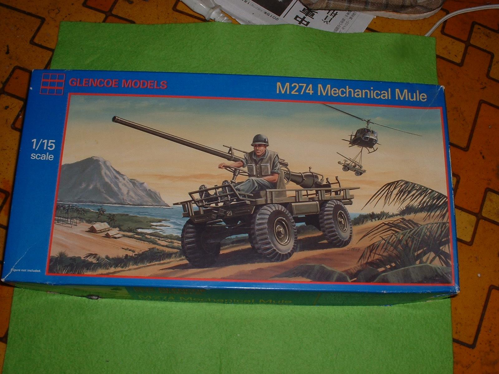 グレンコモデル 15分の1 M274 ミュール 外箱.JPG