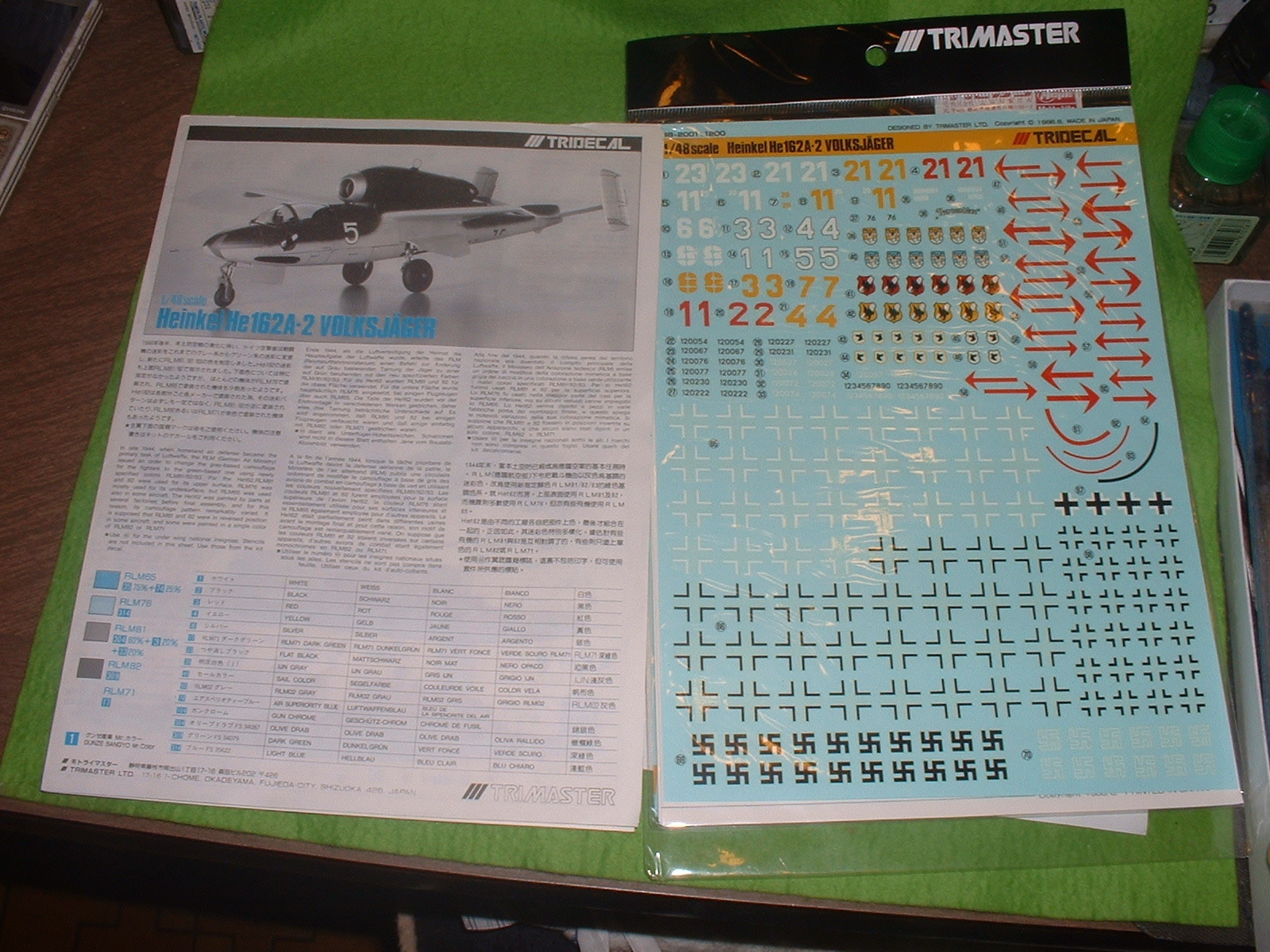 トライマスター48分の1用「ハインケル He162 」デカール.JPG
