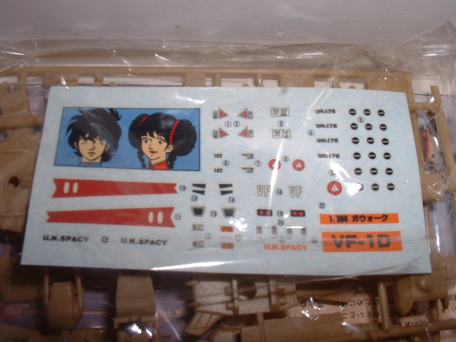 ニチモ(日本模型) ピタパン「VF-1D ガウォーク」付属デカール Doburoku-TAO.JPG