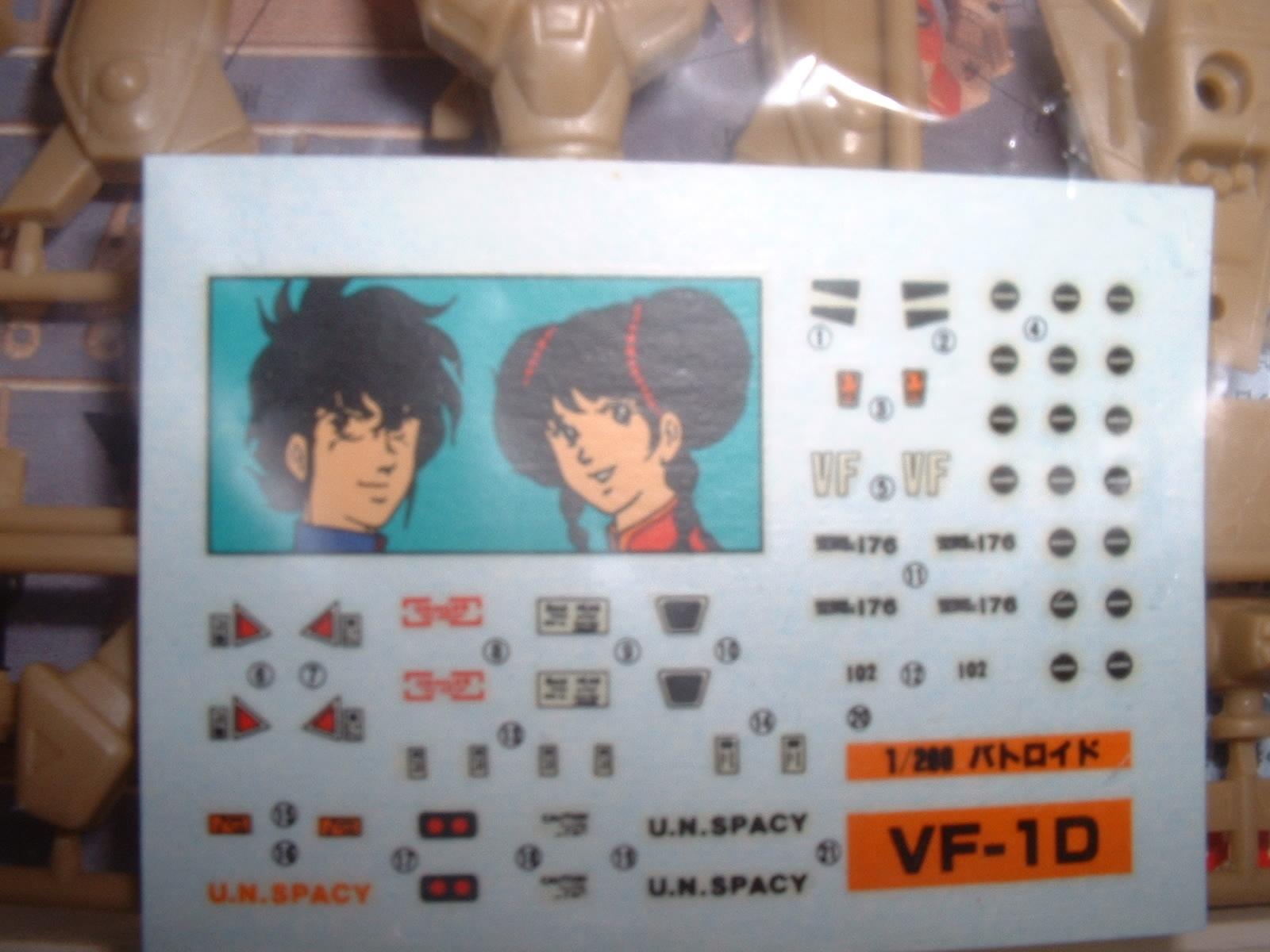 ニチモ(日本模型) ピタパン「VF-1D」バトロイド 付属デカール Doburoku-TAO.JPG
