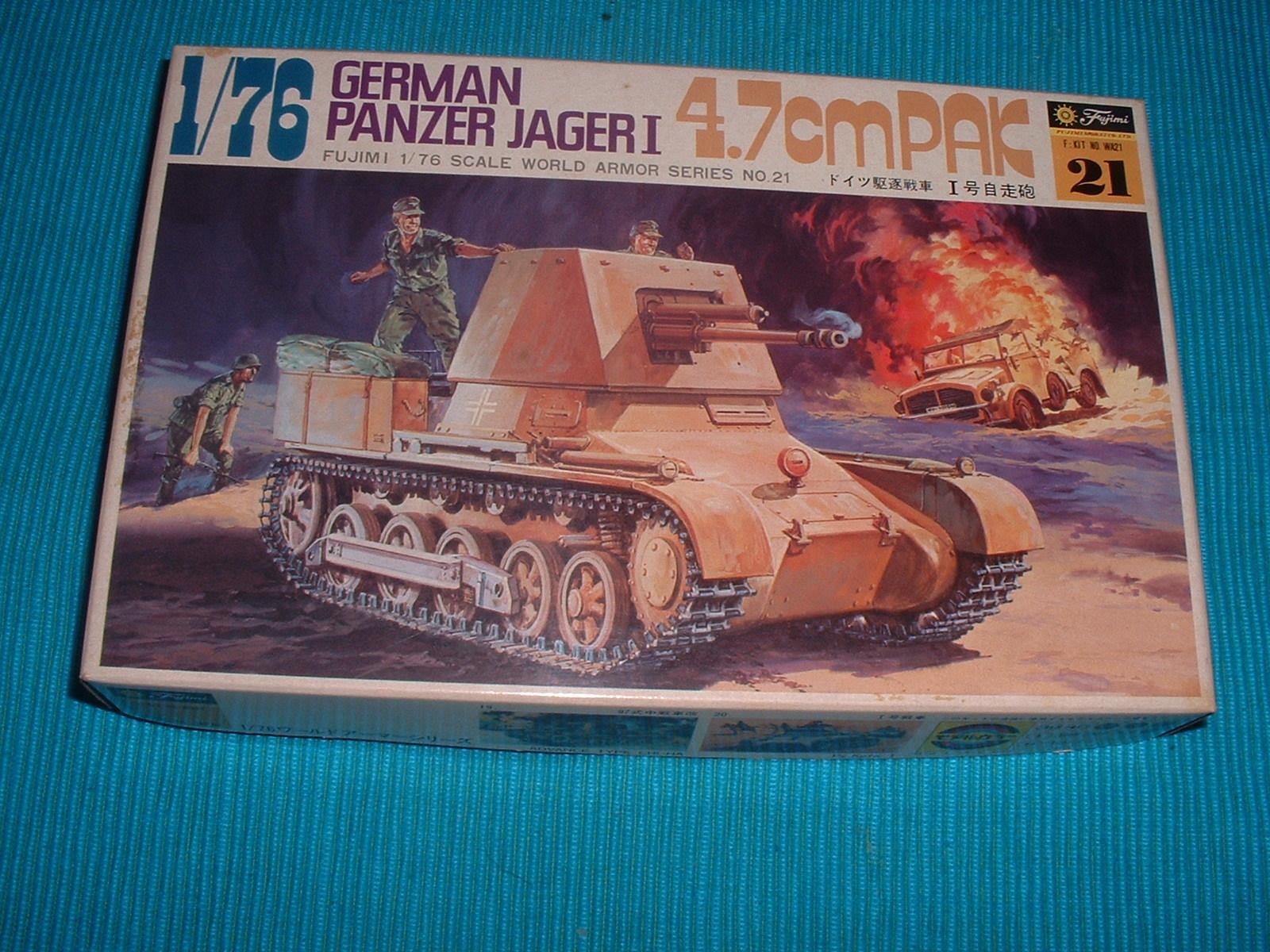 フジミ 76分の1 「一号自走砲」250円時代外箱 .JPG