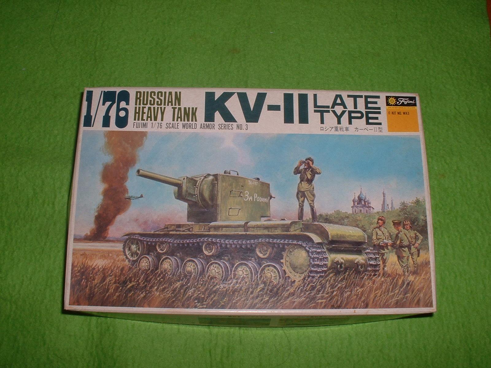 フジミ 76分の1 「KV-2」 500円時代外箱.JPG