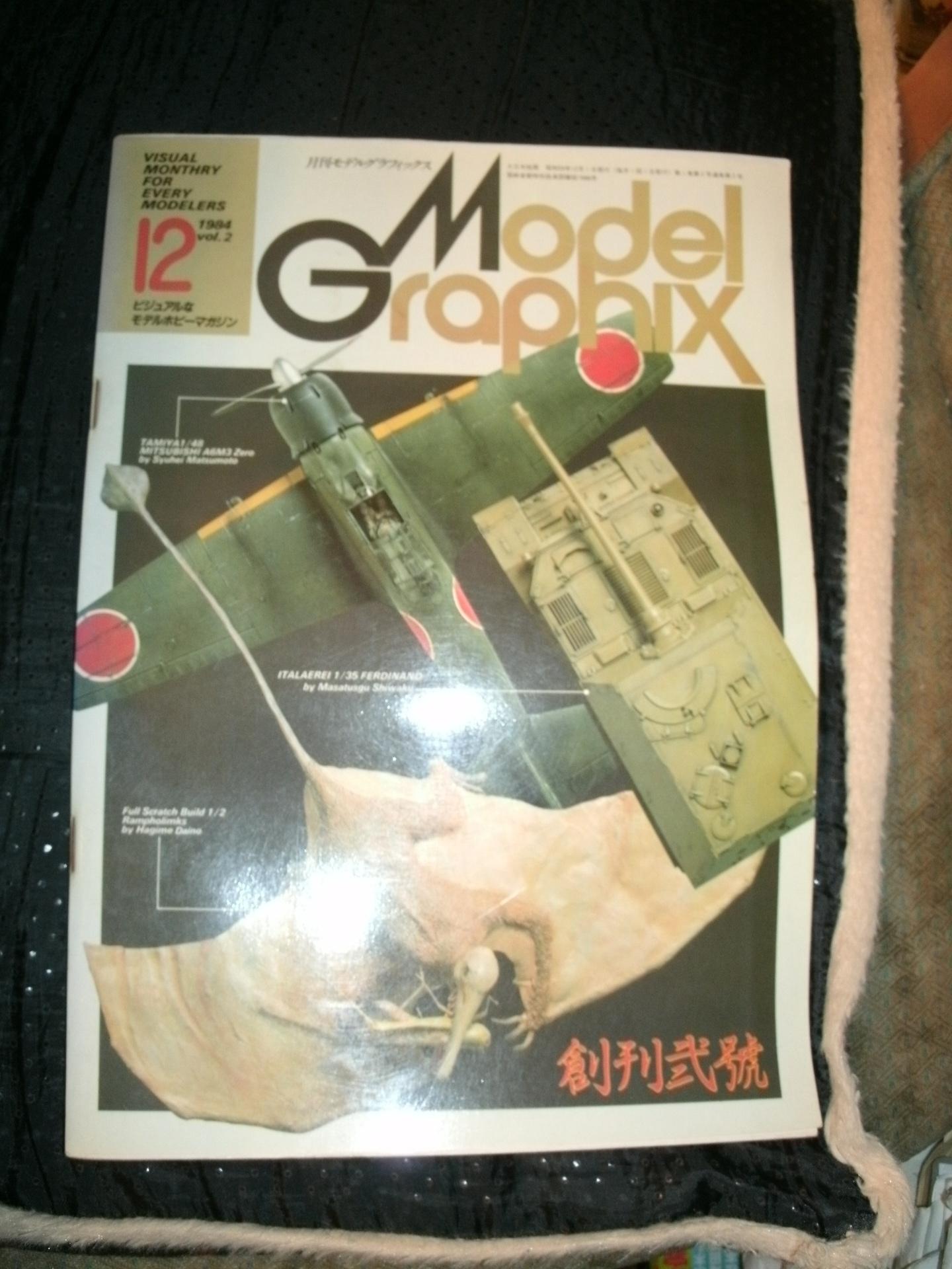モデルグラフィックス誌1984年12月号.JPG