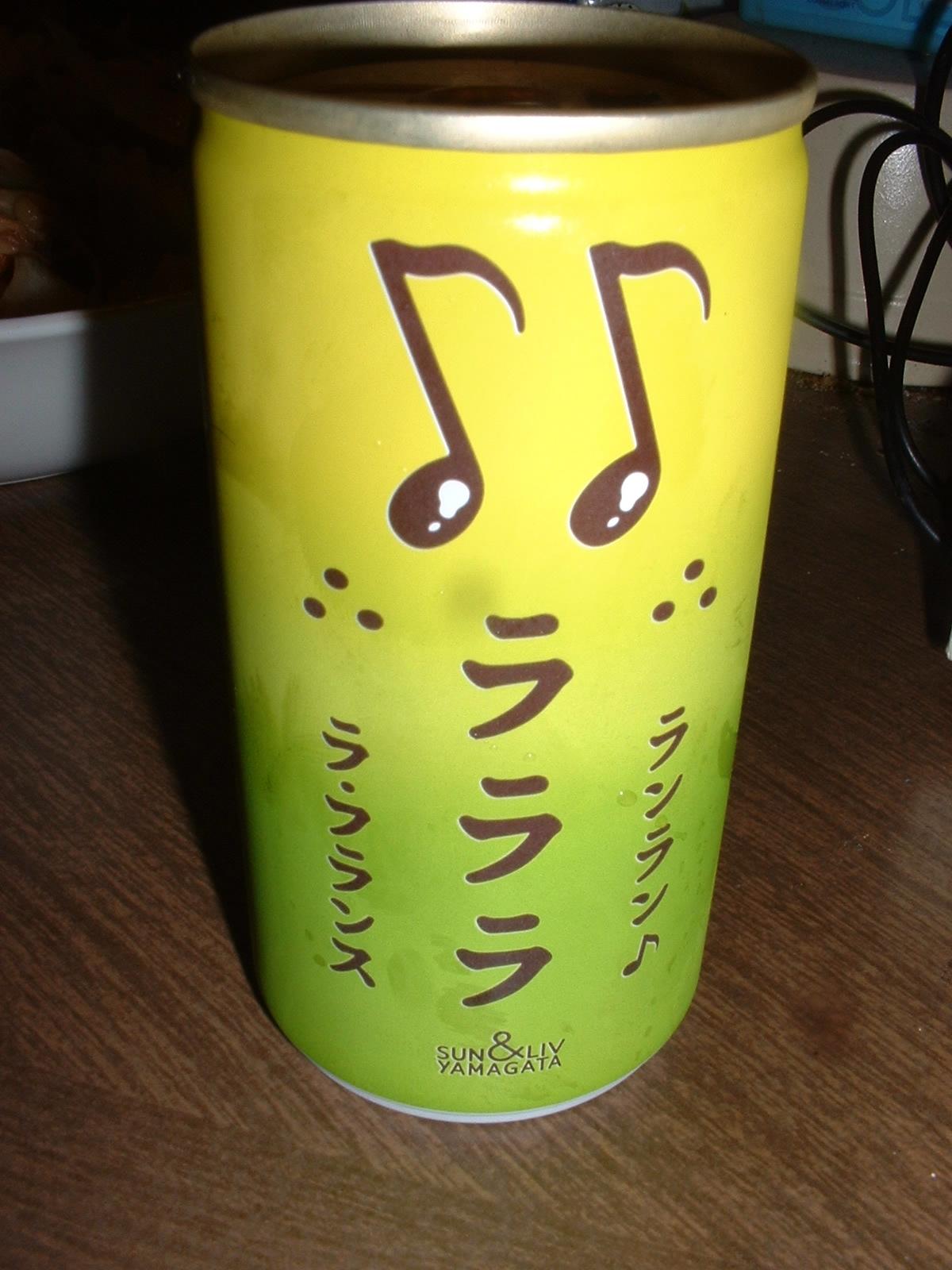 今日の甘いもの 2014年05月25日 山形食品㈱ 「ランラン ラララ ラフランス」 Doburoku-TAO.JPG