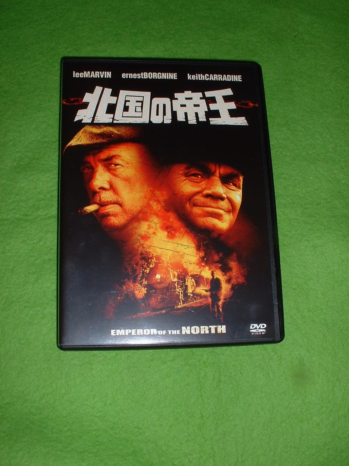 DVD「北国の帝王」 Doburoku-TAO.JPG