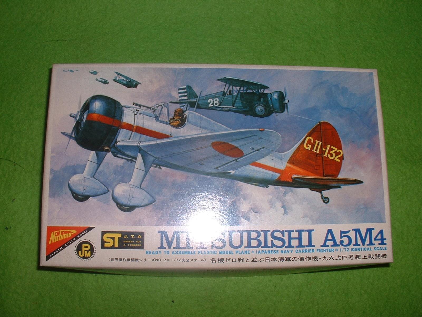 日本模型(ニチモ)72分の1「九六艦戦」外箱.JPG