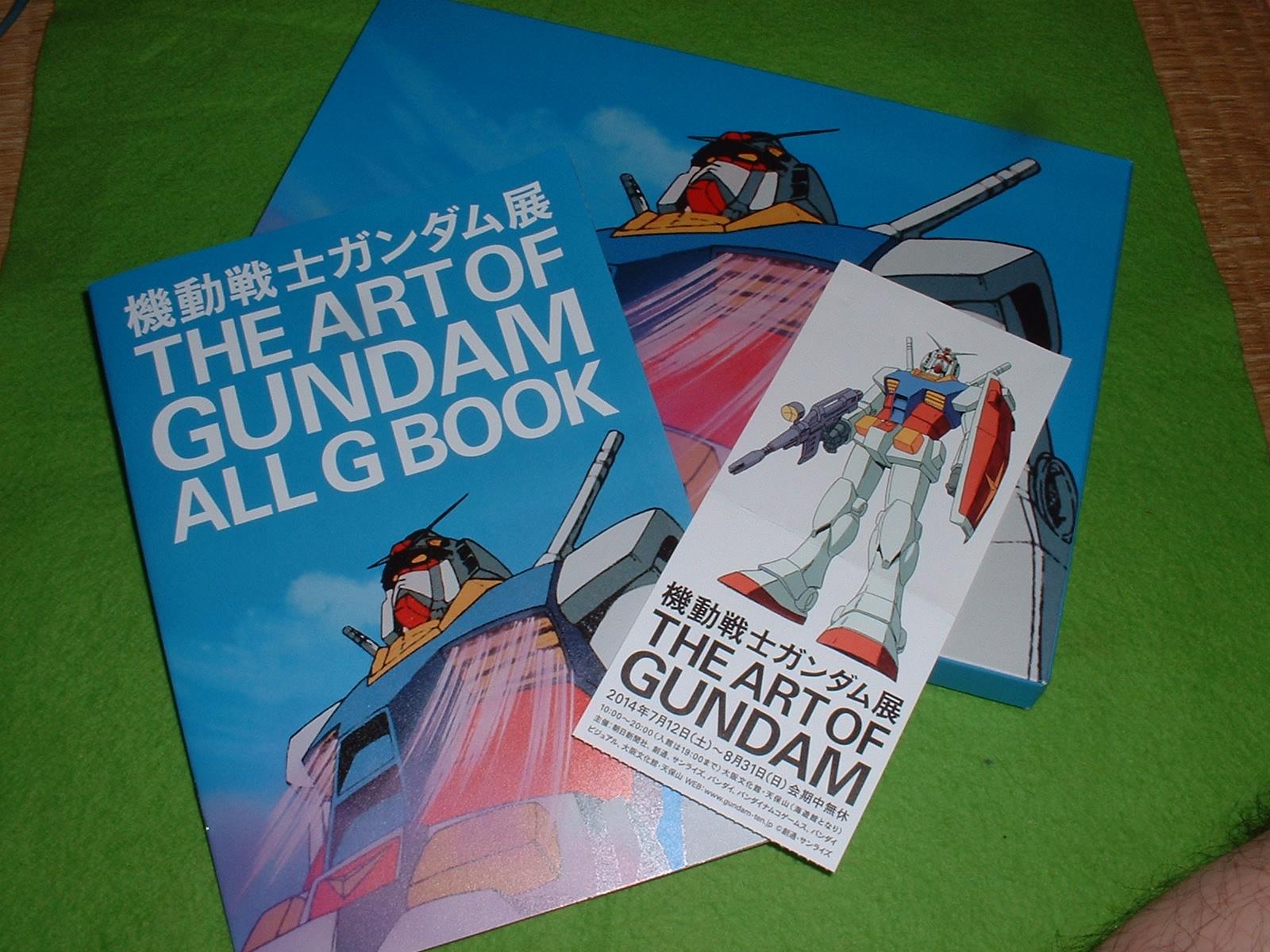 最近のお出かけ「機動戦士ガンダム展 THE ART OF Gundam」 2014.08.17 Doburoku-TAO.JPG