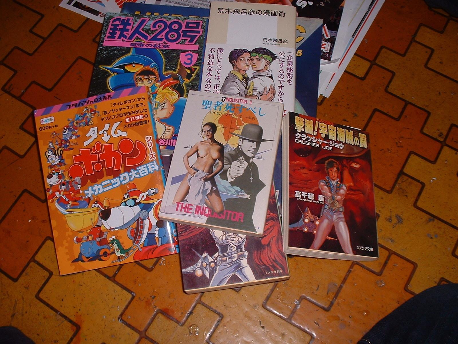 最近の読書 2015.05.06 Doburoku-TAO.JPG