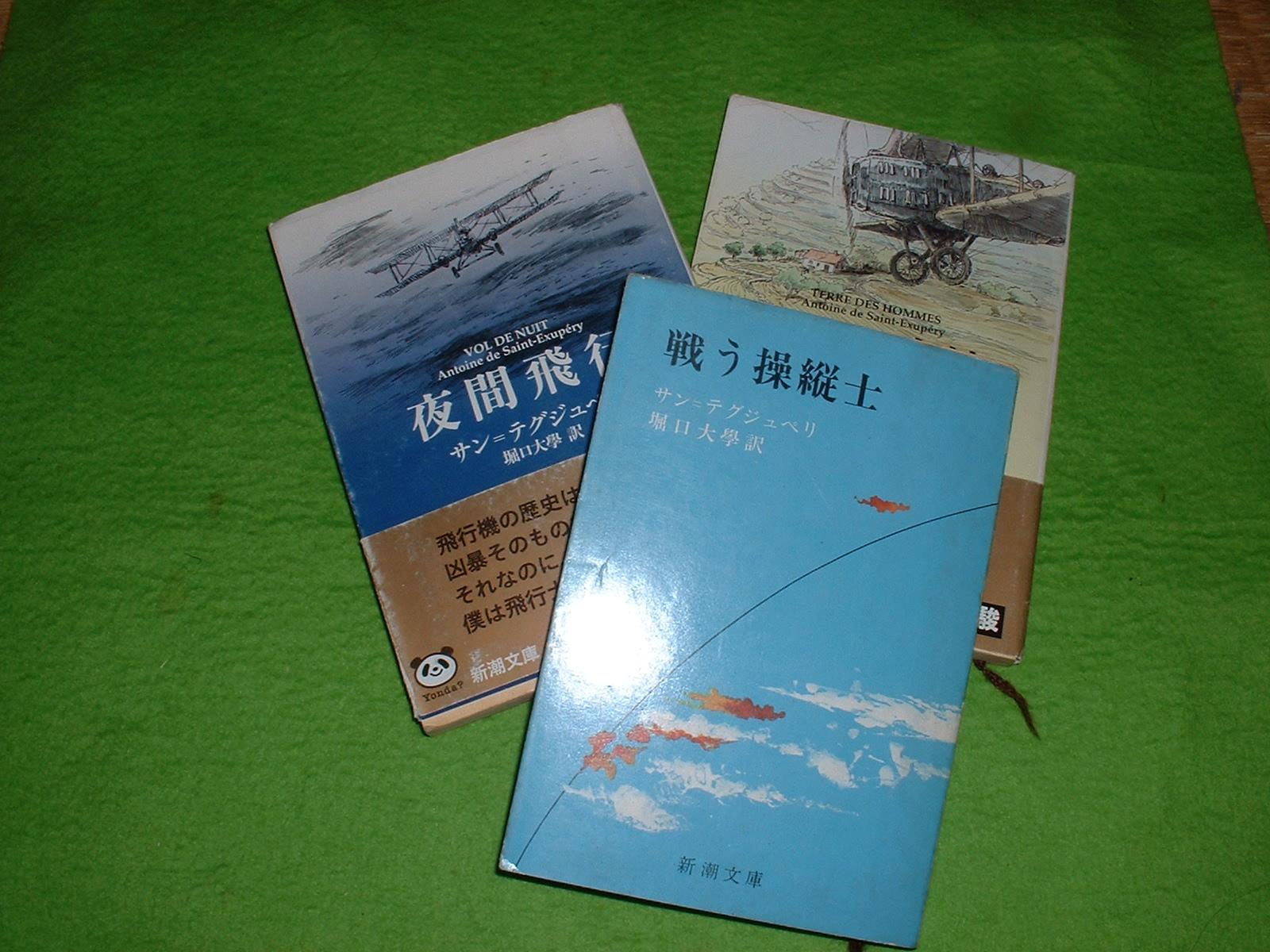 最近の読書から 2014.09 .10  Doburoku-TAO.JPG