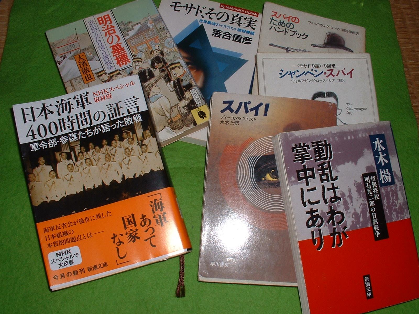 最近の読書から 2014。08.24 Doburoku-TAO.JPG