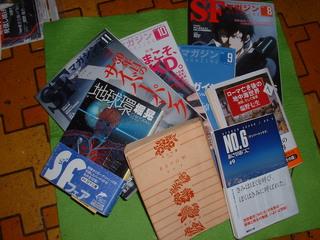 最近の読書から 2014。09 .29 Doburoku-TAO.JPG