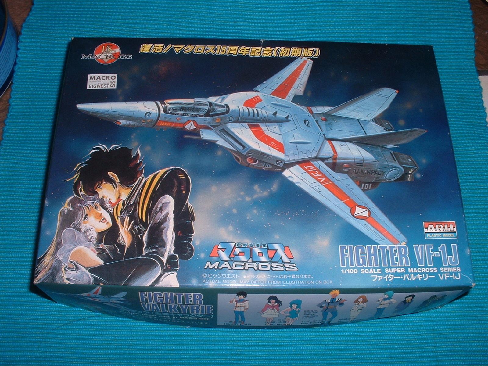 有井100分の1 VF-1(放映15周年記念再版版)外箱.JPG