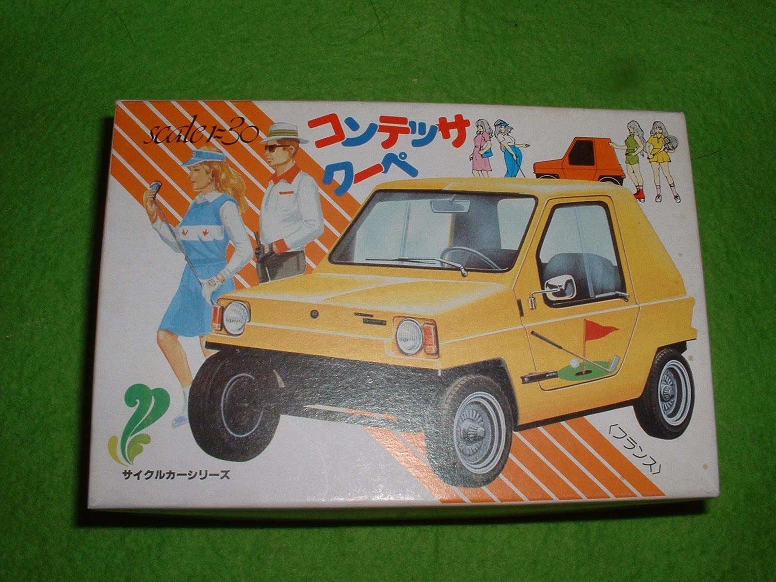 河合商会 30分の1 No.1 「サイクルカー コンテッサ クーペ」 外箱 Doburoku-TAO.JPG