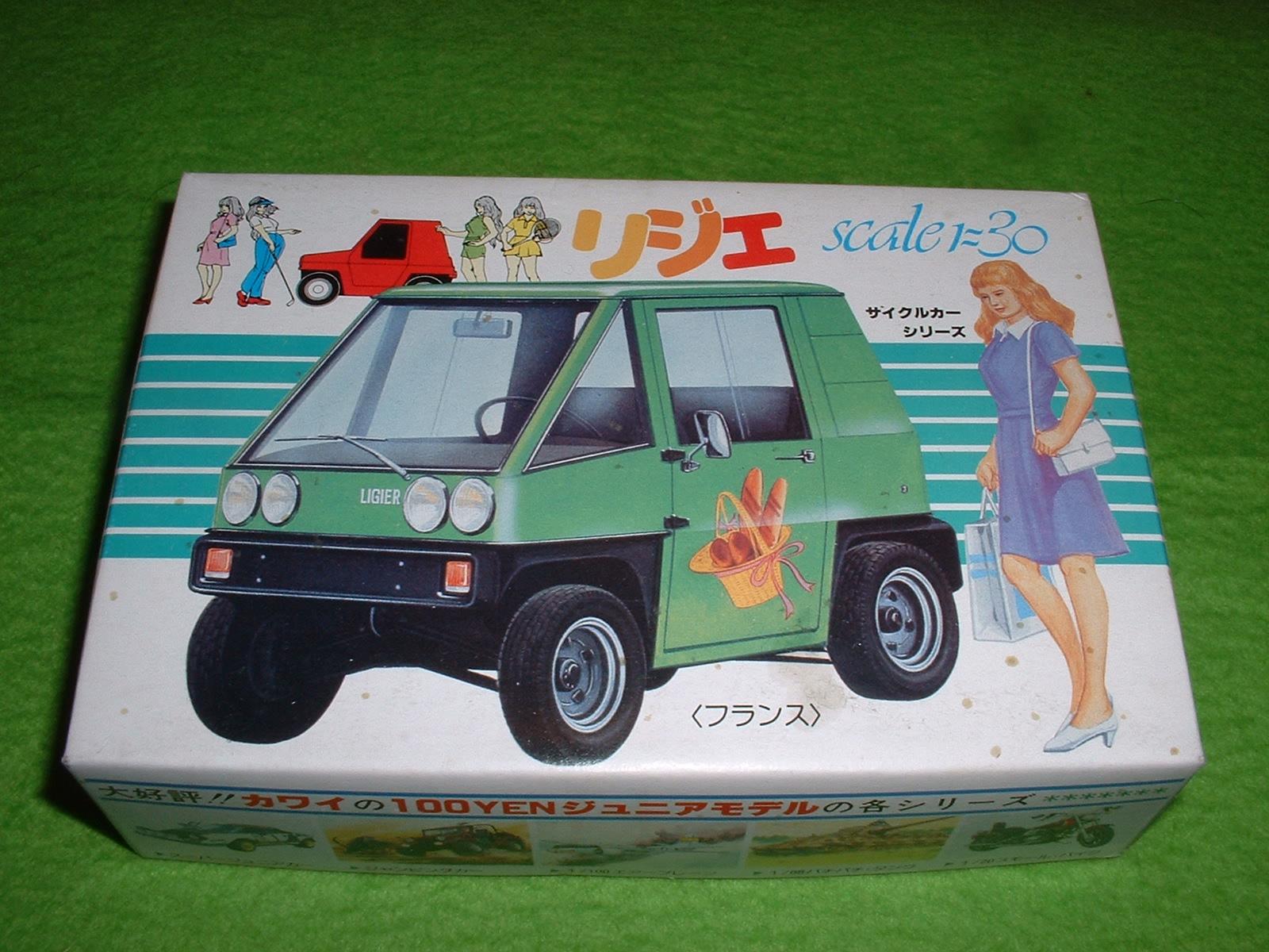 河合商会 30分の1 No.1 「サイクルカー リジェ」 外箱 Doburoku-TAO.JPG