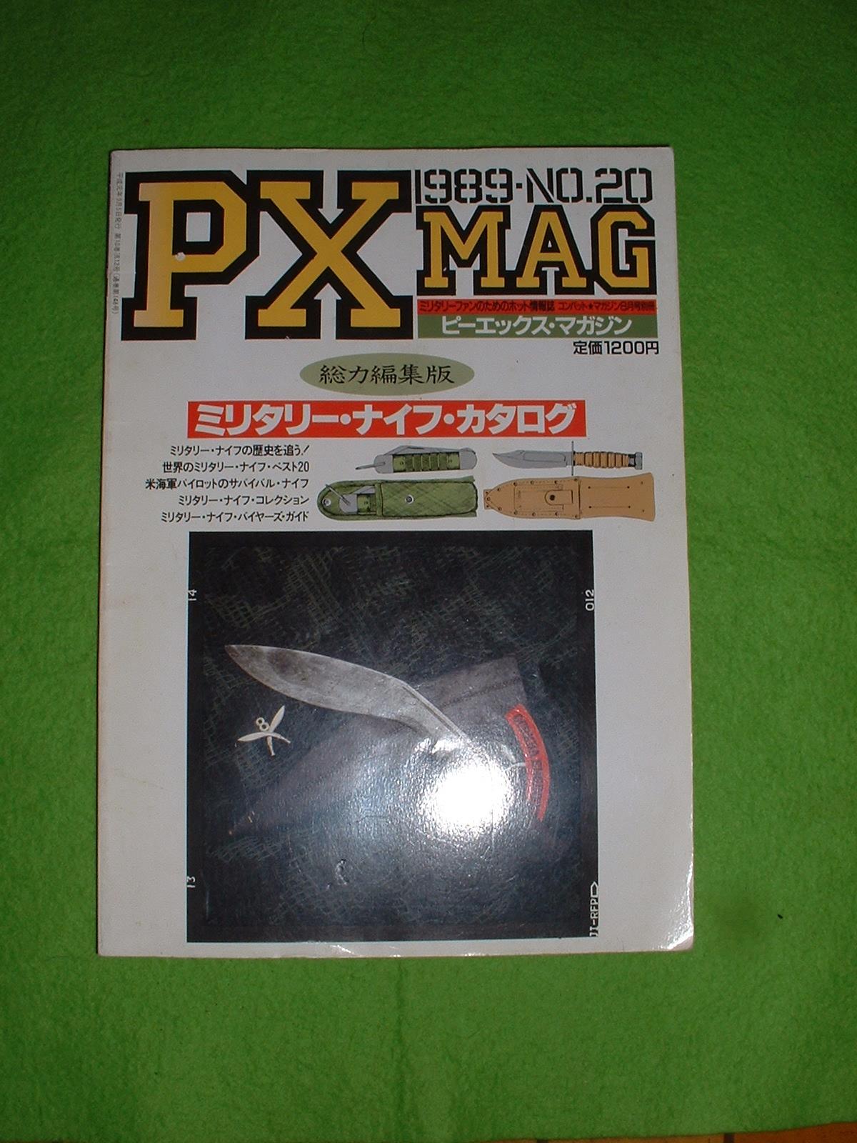ワールドフォトプレス 1989年発行「PX マガジン」No.20 Doburoku-TAO.JPG
